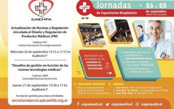 """Invitamos a participar en EXPOMEDICAL de las """"JORNADAS DE CAPACITACIÓN HOSPITALARIA"""""""