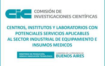 CAEHFA y la Comisión de Investigaciones Científicas (CIC) realizan un nuevo convenio.